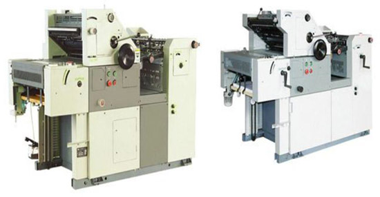 Mini-Offset-Printing-Machine